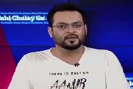Aisay Nahi Chalay Ga With Aamir Liaquat (Naye Inkishafat) – 9th May 2017