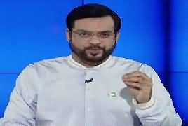 Aisay Nahi Chalay Ga With Aamir Liaquat (New PM) – 1st August 2017