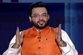 Aisay Nahi Chalay Ga With Aamir Liaquat (Om Puri Ke Qaatil) – 9th January 2017