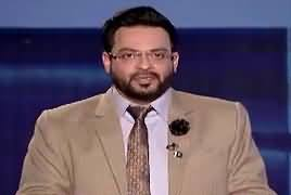 Aisay Nahi Chalay Ga With Aamir Liaquat (Om Puri Ko Qatal Kia Gaya?) – 7th January 2017