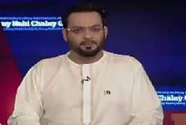 Aisay Nahi Chalay Ga With Aamir Liaquat (Pakistan Day) – 23rd June 2017