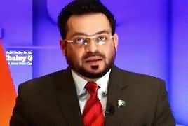 Aisay Nahi Chalay Ga With Aamir Liaquat (Panama Faisla) – 19th April 2017