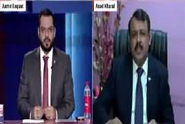 Aisay Nahi Chalay Ga With Aamir Liaquat (Panama Ka Faisla) – 7th March 2017