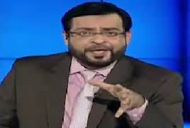 Aisay Nahi Chalay Ga With Aamir Liaquat (Part-2) – 3rd August 2017
