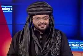 Aisay Nahi Chalay Ga With Aamir Liaquat (Pashtoon Talba Par Hamla) – 21st March 2017