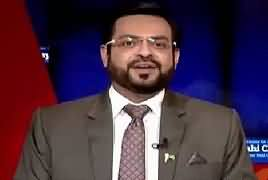 Aisay Nahi Chalay Ga With Aamir Liaquat (PMLN In Crisis) – 18th July 2017