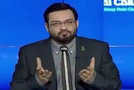 Aisay Nahi Chalay Ga With Aamir Liaquat (PMLN Vs Army) – 2nd October 2017