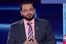 Aisay Nahi Chalay Ga With Aamir Liaquat (RAW Ke Khilaf Baat Kyun Nahi?) – 8th March 2017
