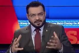 Aisay Nahi Chalay Ga With Aamir Liaquat (Social Media & Blasphemy) – 28th March 2017