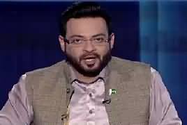 Aisay Nahi Chalay Ga With Aamir Liaquat (Tarek Fateh Benaqaab) – 16th January 2017