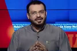 Aisay Nahi Chalay Ga With Aamir Liaquat (Target Raheel Sharif) – 30th March 2017