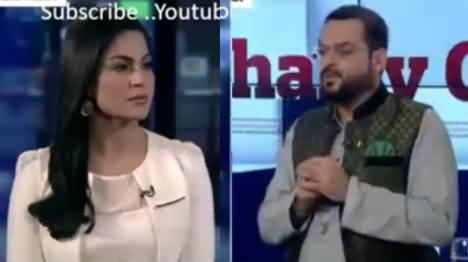 Aisay Nahi Chalay Ga With Aamir Liaquat (Veena Malik) – 13th March 2017