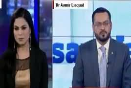 Aisay Nahi Chalay Ga With Aamir Liaquat (Veena Malik) – 15th March 2017