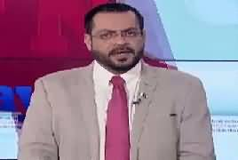 Aisay Nahi Chalay Ga With Aamir Liaquat (Why No Case Against Bloggers) – 14th March 2017