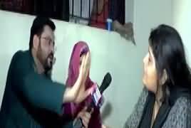 Aisay Nahi Chalay Ga With Aamir Liaquat (Women Police Station) – 20th April 2018