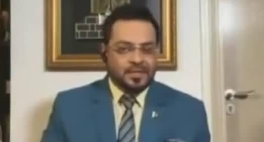 Aisay Nahi Chalay Ga With Amir Liaquat (Panama Case Faisla) - 20th April 2017