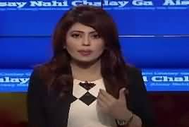 Aisay Nahi Chalay Ga with Dr. Fizza Akbar – 7th December 2018