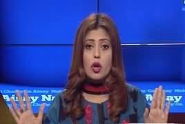 Aisay Nahi Chalay Ga With Fiza Akbar Khan (Kab Badle Ka Pakistan?) - 22nd May 2019
