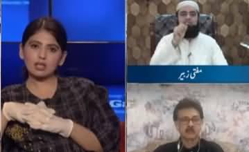 Aisay Nahi Chalega (COVID-19 Vs Cow Mandi in Pakistan) - 2nd July 2020