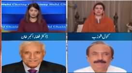 Aisay Nahi Chalega (Sindh Govt Vs Lockdown) - 6th May 2020