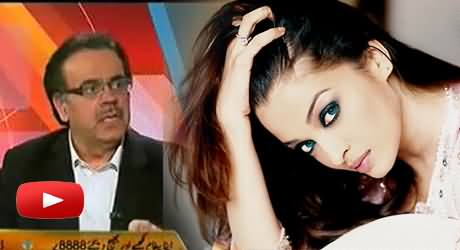 Aishwarya Rai Was Paid One Million Dollars For One Night in Pakistan Before Her Marriage - Dr. Shahid Masood