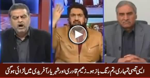 Aisi Taisi Tumhari - Fight Between Zaeem Qadri And Shehryar Afridi