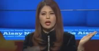 Aisya Nahi Chalay Ga (Qaum Kab Tak Qurbaniyan Deti Rahe Gi) - 8th January 2019