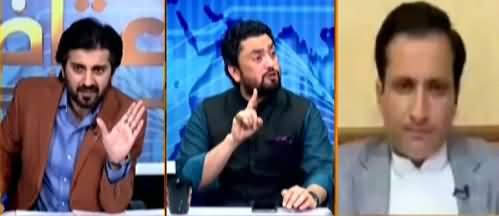 Aiteraz Hai (Again Changes in Federal Cabinet) - 16th April 2021