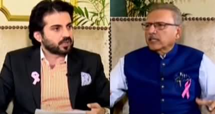 Aiteraz Hai (Arif Alvi Exclusive Interview) - 2nd October 2020