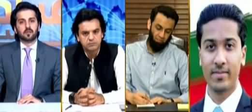 Aiteraz Hai (Ata Tarar Vs Usman Dar After Sialkot Election) - 30th July 2021