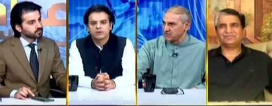 Aiteraz Hai (Azad Kashmir Election Campaign) - 17th July 2021
