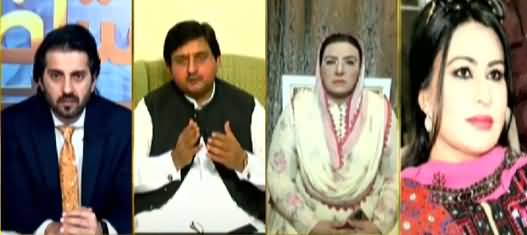 Aiteraz Hai (Azad Kashmir Election, Who Is Gonna Win) - 23rd July 2021