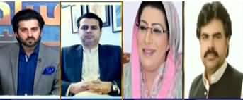 Aiteraz Hai (CM Sindh Wants Strict Lockdown) - 11th April 2020