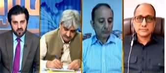 Aiteraz Hai (Corona, Lockdown And Economy) - 13th June 2020