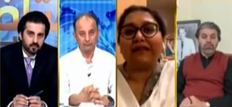 Aiteraz Hai (Corona Vaccination & Political Issues) - 2nd April 2021