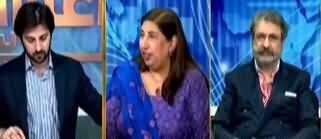 Aiteraz Hai (Coronavirus And Govt's Measures) - 20th March 2020
