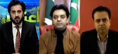 Aiteraz Hai (Cracks In PDM And JUIF) - 27th December 2020