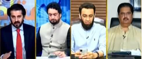 Aiteraz Hai (Current Political Issues) - 3rd July 2021