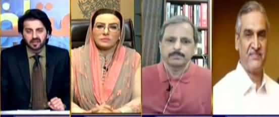 Aiteraz Hai (Differences in PMLN, Lockdown in Sindh) - 31st July 2021