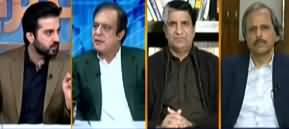 Aiteraz Hai (Fawad Chaudhry Condemns Resolution) - 7th February 2020