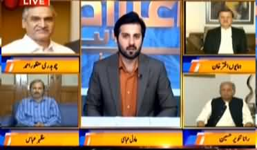 Aiteraz Hai (Fazal ur Rehman's Lock Down Plan?) - 21st September 2019