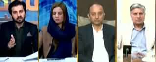 Aiteraz Hai (Friendly Opposition Vs Govt) - 22nd February 2020