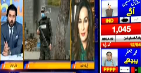 Aiteraz Hai (Gilgit Baltistan Elections) - 15th November 2020