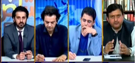 Aiteraz Hai (Govt's Efforts For Electronic Voting) - 3rd September 2021
