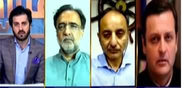 Aiteraz Hai (Govt Surrender In front of Petrol Mafia) - 27th June 2020