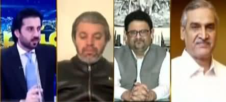 Aiteraz Hai (Hakumat Aur Opposition Ki Mahaz Arai) - 19th December 2020