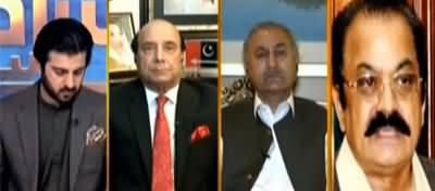 Aiteraz Hai (Hakumat Aur Opposition Mein Mahaz Arai) - 26th June 2020
