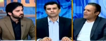 Aiteraz Hai (Harsh Remarks of Judges in Court Hearing) - 26th October 2019