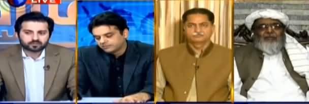 Aiteraz Hai (Imran Khan's Response on Fazlur Rehman March) - 4th October 2019