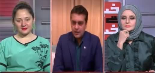 Aiteraz Hai (Independence Day Special) - 14th August 2021